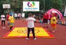 Młodzieżowe Igrzyska Sportowe – The World Games 2017